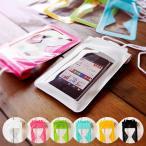(メール便)iPhone6 iPhone5 ケース 「ジェリーフィッシュ」Sサイズ【iPhone iPod アイポッド アイフォーン スマートフォン スマホ Android】