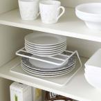 ディッシュストレージ「タワー」(ホワイト)[07488]【食器収納 皿収納 皿立て 食器棚 収納 すっきり収納 重ねて収納 取り出しやすい キッチン収納 食器ラック】