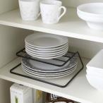 ディッシュストレージ「タワー」(ブラック)[07489]【食器収納 皿収納 皿立て 食器棚 収納 すっきり収納 重ねて収納 取り出しやすい キッチン収納 食器ラック】
