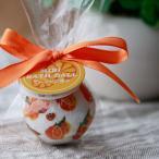 Yahoo!お風呂のソムリエSHOP!入浴剤「ミニバスボール」オレンジの香り(オレンジ)[02891]【バスボム バスフィズ 可愛い キュート ローズ バラ ばら スキンケア 温浴効果 プチギフト】