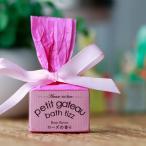 入浴剤「プチガトーバスフィザー」ローズの香り(ピンク)[09166]【炭酸 発泡 気泡 バスフィズ バスボム 固形 プチギフト プレゼント リボン お祝い 結婚式】
