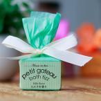 入浴剤「プチガトーバスフィザー」ミルクの香り(ライトグリーン)[09169]【炭酸 発泡 気泡 バスフィズ バスボム 固形 プチギフト プレゼント リボン お祝い】