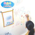 お風呂クレヨン/おふろdeキットパス・6色+ネットセット(クレヨン6色(赤・緑・青・ピンク・黄・紫)、スポンジ、ネット、吸盤)【国産 日本製 クレヨン】