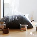 【送料無料】体の芯からぽかぽか、ミネラルたっぷりヒマラヤ岩塩 入浴剤 「魔法のバスソルト」箱入り5kg【半身浴 温泉 硫黄 入浴 ローズ】