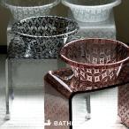 バス2点セット「SHIPPOU(七宝)」バスチェア&ウォッシュボール 送料無料 バスチェアー セット アクリル 洗面器 おしゃれ 風呂椅子 ギフト