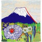 小風呂敷 正絹 牡丹に富士・片岡球子(45cm)ふろしき