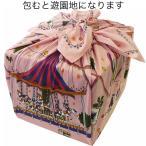 風呂敷 75cm 浅山美里 遊園地 ピンク 綿ふろしき 日本製 一升餅用ふろしき 風呂敷バッグ