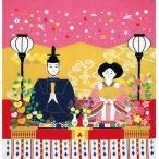 風呂敷 68cm 二巾彩時記 雛祭り 丹後ちりめん友禅ふろしき ピンク 日本製 タペストリー