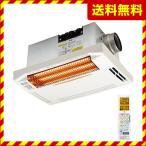 高須産業(TSK) 浴室換気乾燥暖房機(天井取付タイプ・1室換気タイプ) ホワイト BF-261RGA