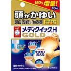 第(2)類医薬品 メンソレータム メディクイックHゴールドメディクイックH GOLD 30ml