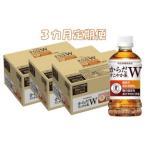 ふるさと納税 C2-007F 3カ月定期便 からだすこやか茶W 350mlPET(計72本) 佐賀県基山町