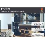 ふるさと納税 全自動コーヒーメーカー 6カップ(CM-D465B) 新潟県燕市