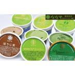 ふるさと納税 ななや世界一濃い抹茶ジェラート、NO.1〜4、ほうじ茶ジェラートの6個セット 静岡県藤枝市