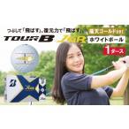 ふるさと納税 F21-57-02 ≪2021年3月より発送≫「福天ゴールドver.」ゴルフボール(TOUR B JGR)2ダース 福岡県福智町