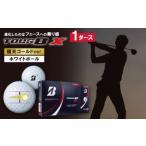 ふるさと納税 F21-55-02 「福天ゴールドver.」ゴルフボール(TOUR B X)2ダース 福岡県福智町