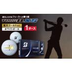 ふるさと納税 F21-56-02 「福天ゴールドver.」ゴルフボール(TOUR B XS)2ダース 福岡県福智町