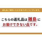 ふるさと納税 JAPAN X&特選厚り切牛タンセット1.7kg(バラ肩ロース小間・牛タン) 宮城県蔵王町
