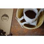 ふるさと納税 飲み比べドリップコーヒー、2種のスペシャルティコーヒー10杯分 岡山県高梁市