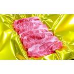 ふるさと納税 【2-60】松阪牛すき焼き(ロース・肩ロース)400g 三重県松阪市