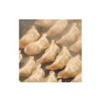 ふるさと納税 【山八】博多一口黒豚餃子(15個入×4)[C4317] 福岡県福津市