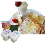 ふるさと納税 蔵王チーズ 朝食セット4種/計1.35kg[クリームチーズ(プレーン)、バター、シュレッドチーズ、ヨーグルト(プレーン)] 宮城県蔵王町