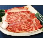ふるさと納税 K03_0018 <国産牛 すき焼き用800g(モモ400g×2パック)> 宮崎県木城町