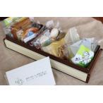 ふるさと納税 タン・プル・タン 人気の焼菓子お試しセット 高知県宿毛市