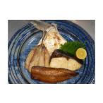 ふるさと納税 すくも湾のブリと鯛贅沢干物セット 高知県宿毛市