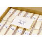 ふるさと納税 【A56001】シエスタのスティックチーズケーキ(14本入) 鹿児島県肝付町
