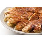ふるさと納税 A2−008.肉汁溢れる肉餃子72個(国産素材使用) 佐賀県佐賀市
