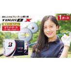ふるさと納税 F21-61 「福天ゴールドver.(コーポレート)」ゴルフボール(TOUR B X)2ダース 福岡県福智町