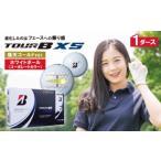 ふるさと納税 F21-62 「福天ゴールドver.(コーポレート)」ゴルフボール(TOUR B XS)2ダース 福岡県福智町