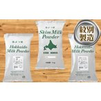 ふるさと納税 17-7 よつ葉北海道粉乳オールスターセット(3袋) 北海道紋別市