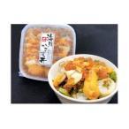 ふるさと納税 海鮮かます丼うにいくらあわび[11600280] 北海道函館市