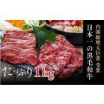 ふるさと納税 C-03A 大人気!「おおいた和牛」おまかせすき焼きセット500g×2 大分県豊後高田市