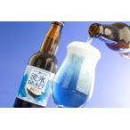 ふるさと納税 網走ビール24本セット(ビール・発泡酒) 北海道網走市