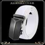 送料無料 ベルト メンズ サイズ調整 オートロック式 ビジネス カジュアル PU レザー 革 ゴルフ デザイン Y
