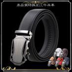 ショッピングベルト 送料無料 レザー ベルト メンズ 本革 ゴルフ ビジネス おしゃれ カジュアル 黒 golf belt men A