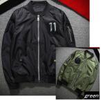 ショッピングナイロン 11 長袖 メンズ MA-1 フライト ジャケット ナイロン ジャンパー ジャケット ブルゾン ジップアップ