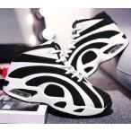 メンズ ハイカット バッシュ スニーカー シューズ オシャレ かっこいい 人気 カジュアル マーブル 黒 白 (フルールアンフェ)FleurUneffe