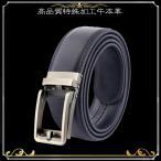 送料無料 ベルト メンズ サイズ調整 オートロック式 ビジネス カジュアル PU レザー 革 ゴルフ 黒 白 茶 赤 シンプルベルト 2