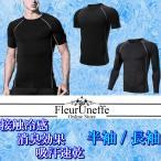 メンズ アンダーシャツ  アンダーウェア 半袖 長袖 丸首 接触冷感 冷感インナー コンプレッションウェア インナーシャツ ゴルフウェア ゴルフ 春