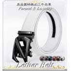 送料無料 ベルト メンズ 本革 ゴルフ ビジネス カジュアル 黒 白 赤 茶 レザー 革 紳士  黒 Z 冬 ゴルフウェア