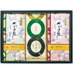 鹿児島茶・緑茶お茶漬けセット