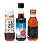 奄美加計呂麻島きび酢詰合せセット