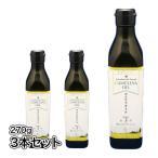 送料無料【CAMELINA OIL】食用カメリナオイル(コールドプレス)270g 3本セット