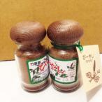 ぴーやし 竹富島 香辛料 ヒハツ・島胡椒35g×2本 調味料 ピパーツ 冷え シミ シワ カレーやコーヒーの風味付けに