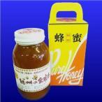 和歌山の蜜琥珀(1,200g)ミカン蜂蜜、国産、紀州和歌山 敬老の日ご贈答に最適 和歌山みかんはちみつ,みかんハチミツ,和歌山産【送料無料】