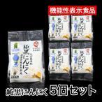 【岡崎屋】黒にんにく 無添加・国産・青森県産 個別包装 純黒ニンニク 5個セット