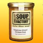 オーガニックスープ SMALLST SOUP FACTORY スープ ほくほく食感なひよこ豆とオリーブオイルの香り広がる聖書の地スープ